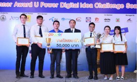 TNI students won the U Power Digital Idea Challenge Season 1