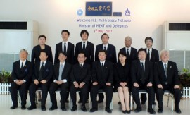 Welcome the visit from HE.Mr.Hirokazu Matsuno, Minister of MEXT