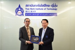 TNI welcomes the visit of Prof.Dr.Mustari, M.Pd. of the Embassy of the Republic of Indonesia