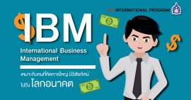 International Business Management (IBM)