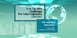 AI & Big Data Challenge for Data Engineers (ABCDE) – Jul 6th, 2019