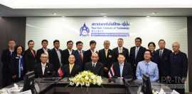 Official Visit:  Ministry of Education, Youth and Sport, Kingdom of Cambodia