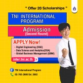 Application for Bachelor's Degree in International Program for the Academic Year 2021 (2nd Round)