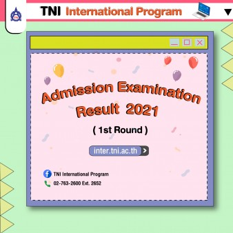 Admission Examination Results for International Programs for the Academic Year 2021 (1st Round)