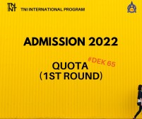 Admissionfor Bachelor's Degree in International Program for the Academic Year 2022 - Quota (1st Round)