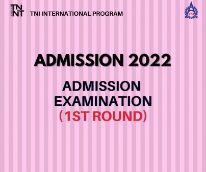 Admission Examination 2022 (1st Round)