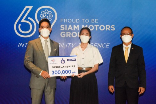 Siam Motors Group Scholarship Ceremony 2021